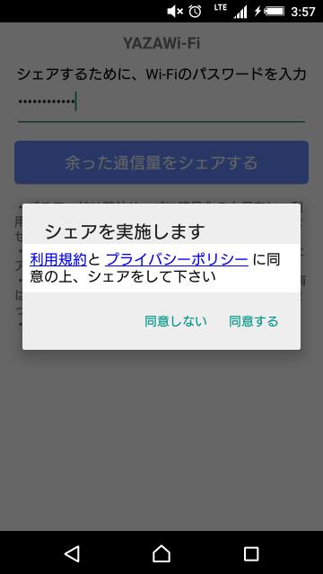 Screenshot_2015-09-22-03-57-39
