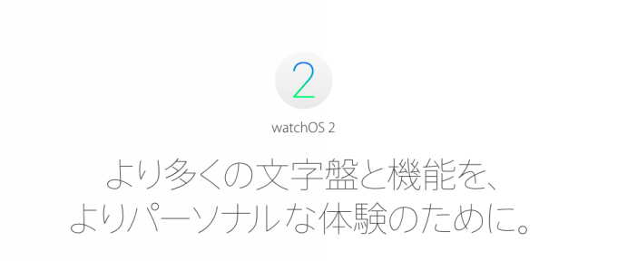 スクリーンショット 2015-09-25 11.30.10