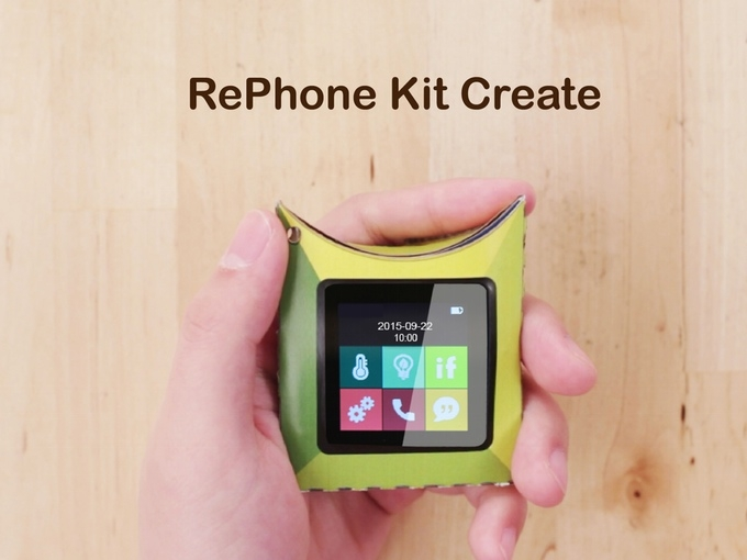 rephone catch