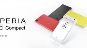 ドコモ、約1年ぶりのXperia小型モデル「Xperia Z5 Compact SO-02H」発表