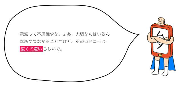 151006c