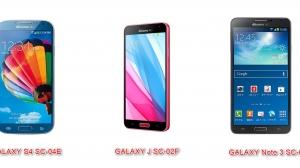 ドコモ、2013年夏~秋冬モデルのGALAXY S4、J、Note 3をAndroid 5.0にOSバージョンアップを開始