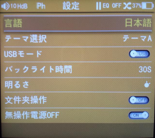 2015-09-12_22h16_38