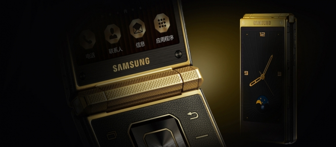 Samsung-Galaxy-Golden-SM-W2015-Feature