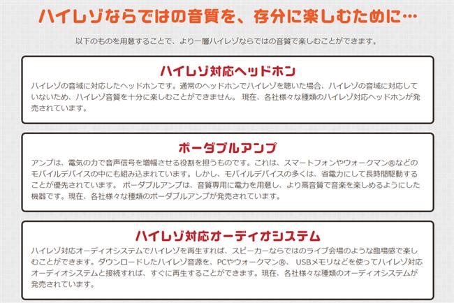 2015-10-22_11h02_09