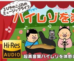 2015-10-22_11h00_58