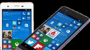 ヤマダ電機、Windows 10 Mobile搭載スマホ国内最速となる「EveryPhone」発表 -11月28日発売予定