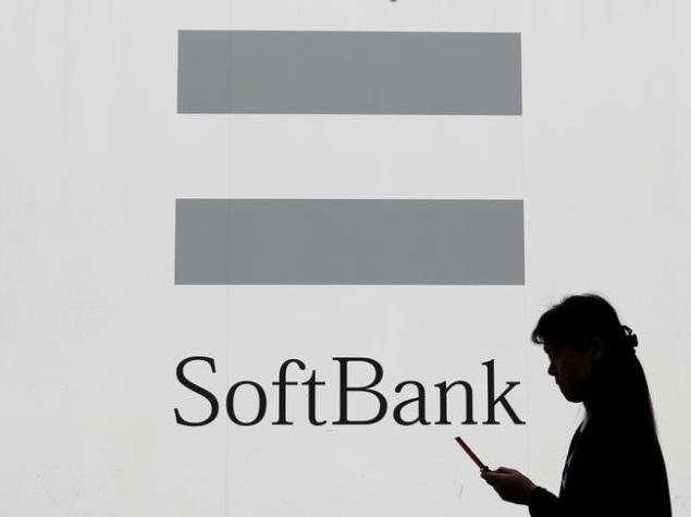 5G_Softbank