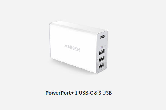 Anker Concept USB Charger