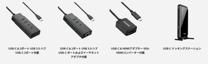 Anker Concept USB-C HUB