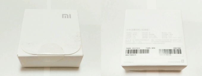 Xiaomi Piston3