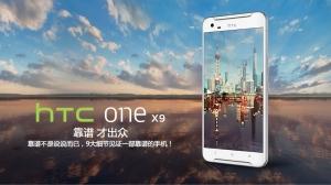 HTC、5.5インチスマートフォン「HTC One X9 」を発表 ミッドレンジながらもハイエンドに劣らないスペック