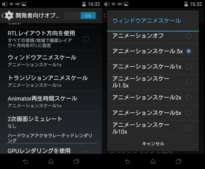 Screenshot_2015-12-26-16-32-16