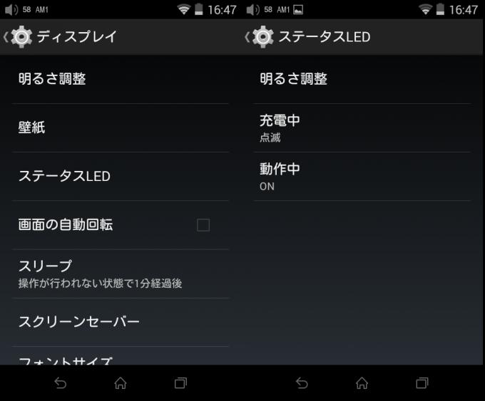 Screenshot_2015-12-26-16-47-35