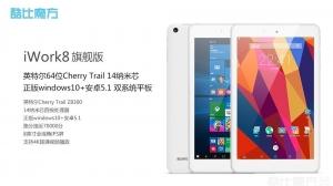 1万円で買えるAndroid 5.1/Windows 10搭載タブレット「CUBE iwork8 Ultimate」を輸入してみた