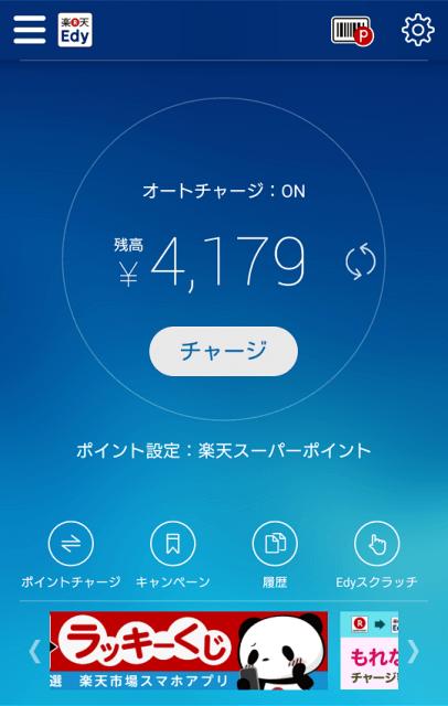 Screenshot_20160309-194030