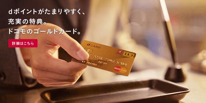 160309dcard