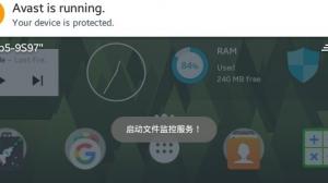 【启动文件监控服务】最近Androidで謎の中国語が表示されるようになったのは「ESファイルエクスプローラー」が原因