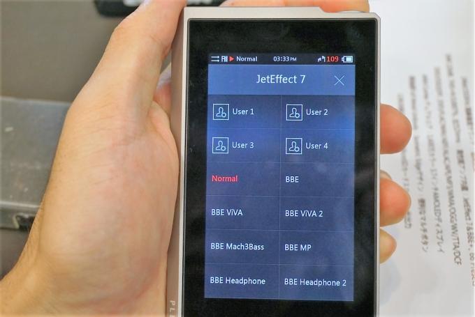 JetEffect 7