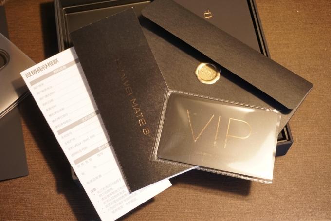 説明書・VIPカード