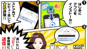 ポイントサイトにiPhoneケースのAmazonステマレビューを促すプログラムがありました