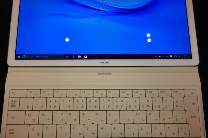 キーボードカバーが分離する「MateBook」は魅力的