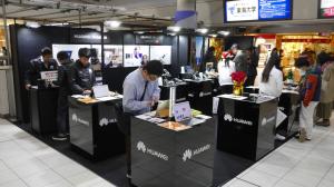 品川駅構内で開催されたファーウェイ製品の体験イベントをレポート! 12月には新宿駅、大阪、天神でも開催