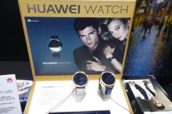 アルミニウム製で加工精度が良い「Huawei Watch」